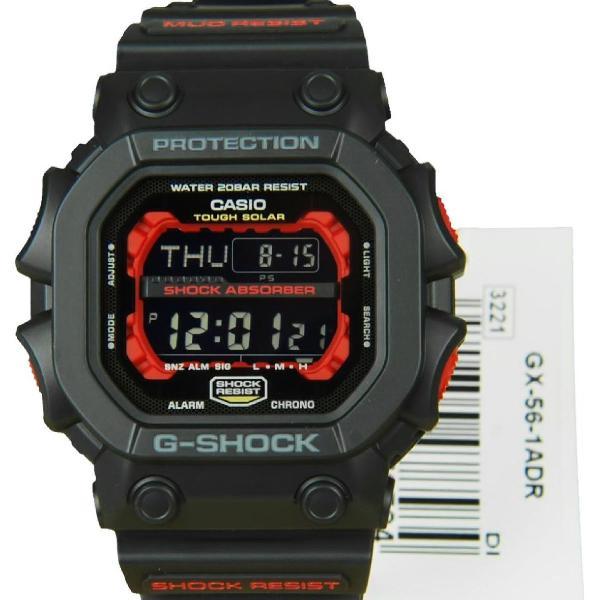 Casio g shock tough solar gx 56