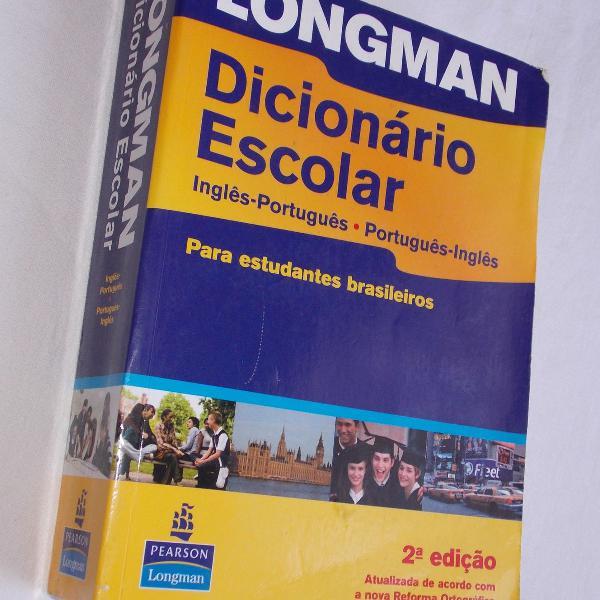 Dicionário escolar longman inglês português