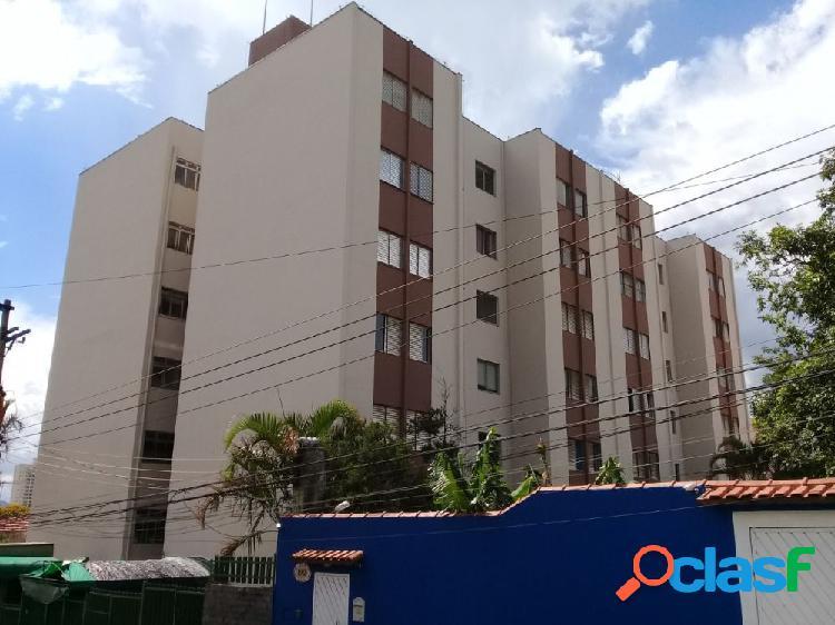 Apto 60 m² cond. itaparica - jd. são judas tadeu - apartamento a venda no bairro jardim são judas tadeu - guarulhos, sp - ref.: sc00448