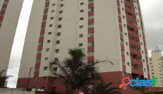 APTO 55 M² 02 DORMS COM SUITE / RESIDENCIAL THE BRIDGET - Apartamento a Venda no bairro VILA AUGUSTA - Guarulhos, SP - Ref.: SC00500