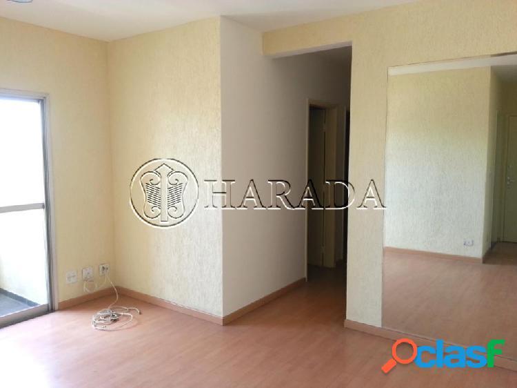 Apto 3 dm,2 vagas na vila mariana - apartamento a venda no bairro vila mariana - são paulo, sp - ref.: ha104