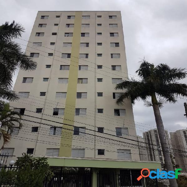Edifício ilha são sebastião - apartamento a venda no bairro picanço - guarulhos, sp - ref.: 5-0062