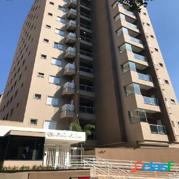 Edifício walter valerio - apartamento alto padrão a venda no bairro jardim botânico - ribeirão preto, sp - ref.: at04453