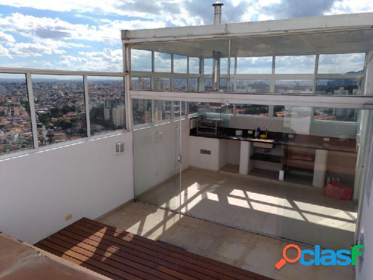 Apartamento duplex a venda no bairro parque mandaqui - são paulo, sp - ref.: c550