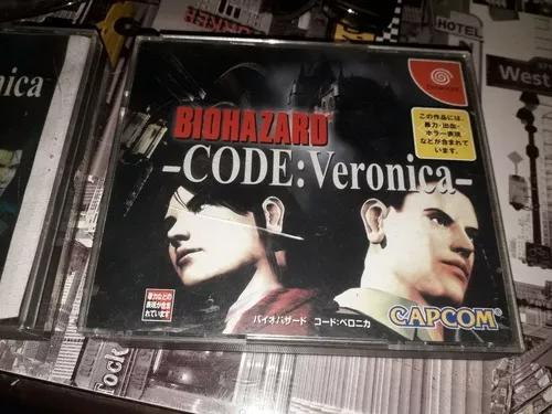Resident evil code veronica jap