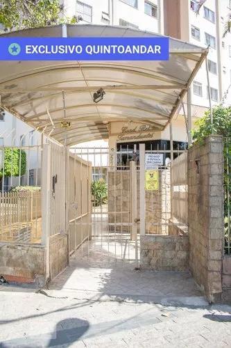 Jardim andaraí, são paulo zona norte