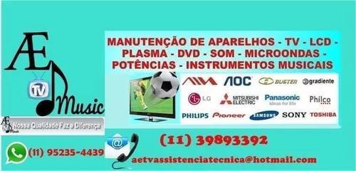 Ae tv music assistência técnica
