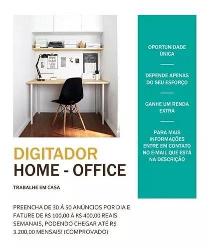 Vagas digitador home office