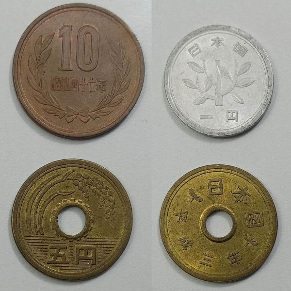 Coleção de moedas antigas do japão. (yen - diversas)