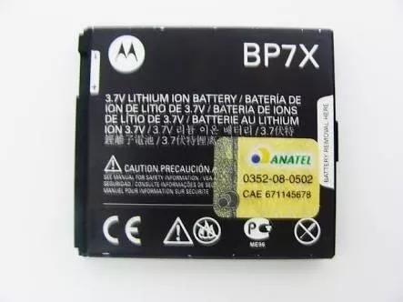 Bateria bp7x milestone i1 xt860 mb501 xt316 100% original