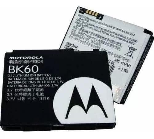 Bateria moto bk60 ex115 ex112 nextel i425 frete grátis
