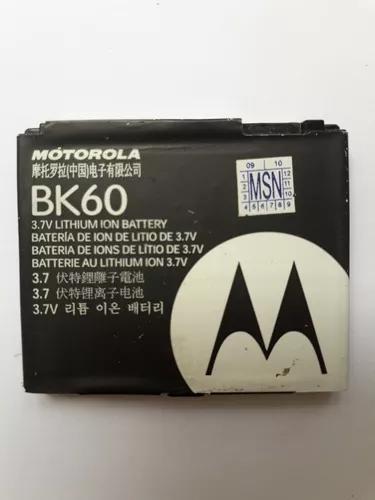 Bateria motorola bk60-(ex115 ex112 nextel i425 i876 i877 l7)