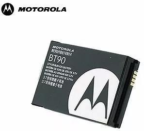 Bateria Motorola Bt90 I576 U10 (original)