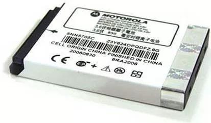 Bateria motorola snn5705c