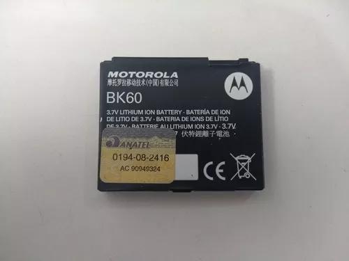 Bateria motorola *bk60*-*ex115 ex112 nextel i425 i876 i877*