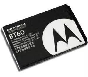 Bateria original nextel i475 / i576 / i580 / i776 / i880
