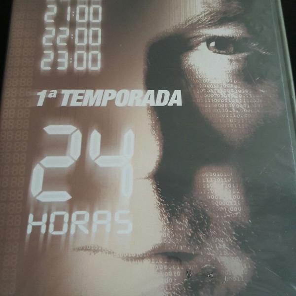 série 24 horas