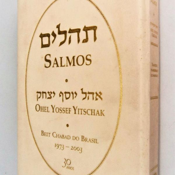 O livro dos salmos - traduzido, transliterado e comentado -