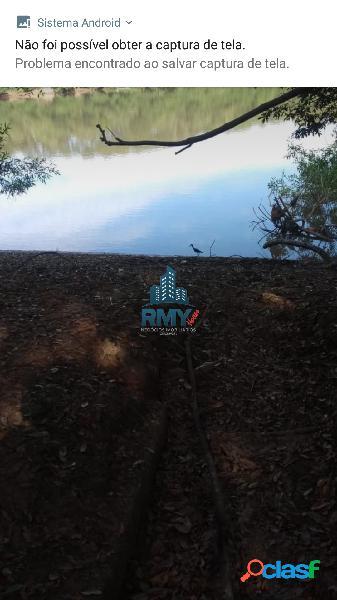 Terreno de 13 hectares (ha) em santo antônio do leverger - varginha