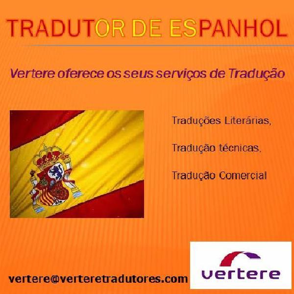 Tradução para espanhol, tradutores de espanhol