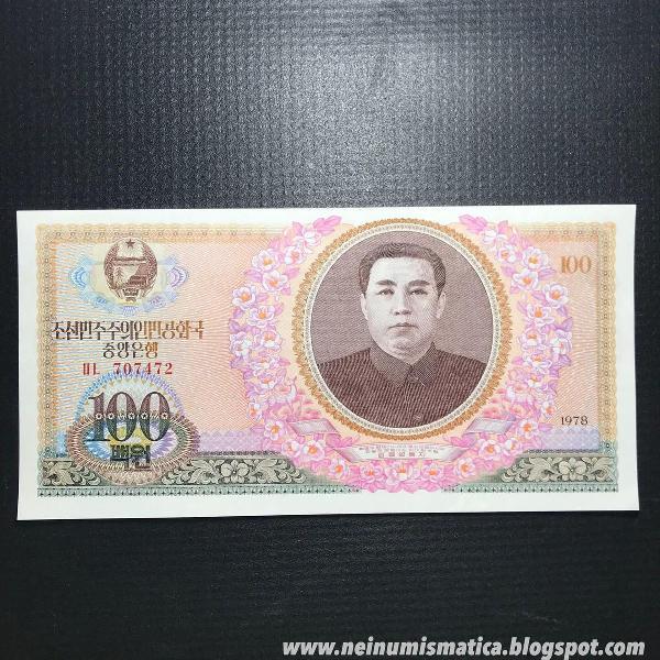 Cédula da coréia do norte de 100 won - fe