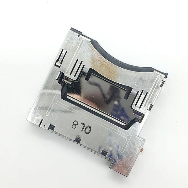 Slot de entrada de cartucho nintendo dsi xl ou ll / dsi