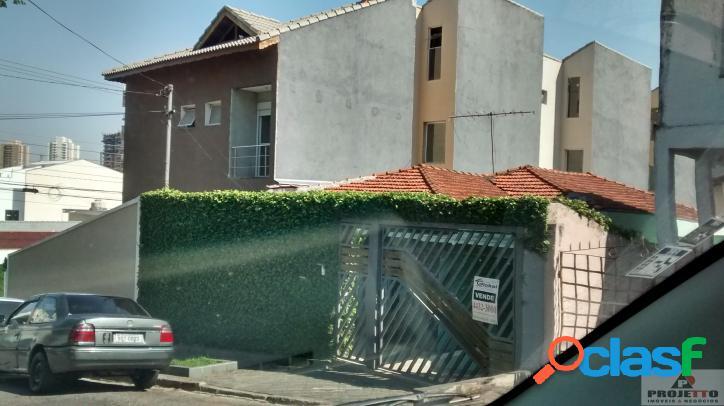 Casa Térrea - B. Campestre