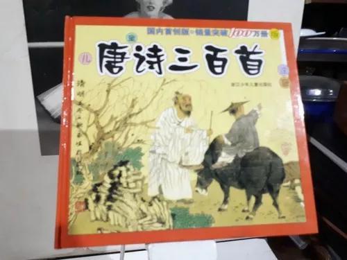 Livro + Cd Ilustrado 100 Contos Infantis Tangshi Sanbai Shou