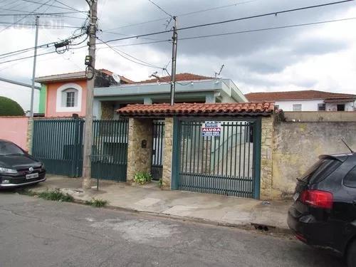 Jardim recreio, bragança paulista