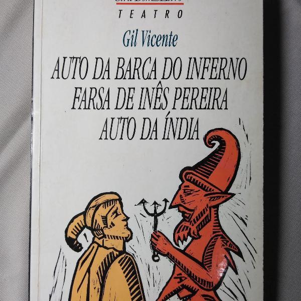 Livro auto da barca do inferno / farsa de inês pereira /