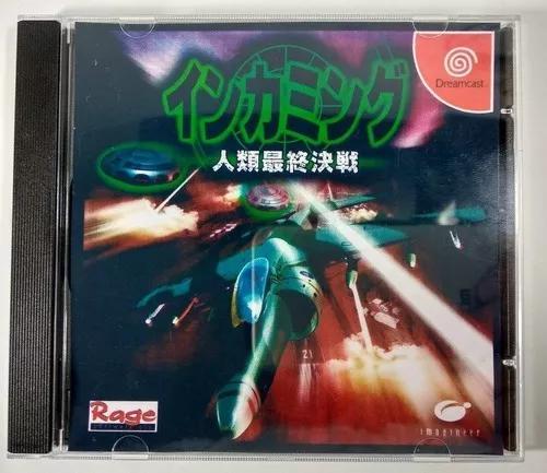 Incoming humanity last battle original [japonês] -