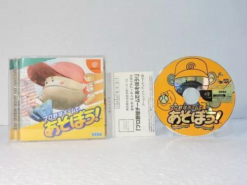 Pro yakyu team de asobou p/ dreamcast japonês