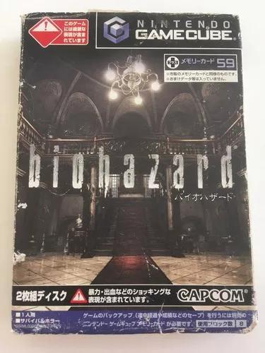 Resident evil biohazard game cube japones - madgames