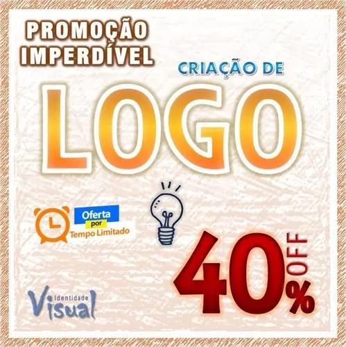 Criação de logo, logomarca ou logotipo