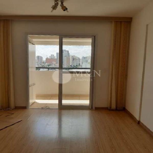 Locação apartamento 80ms 03 dorm 02 vagas prox metro barra