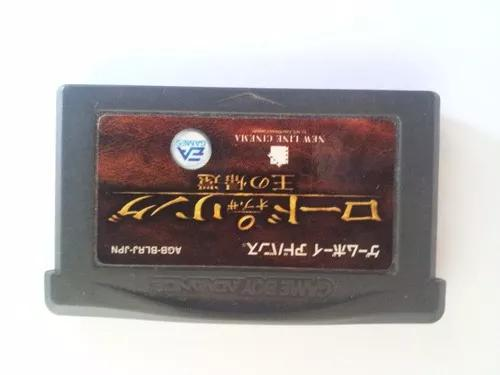 Lord of the rings return of the king game boy advance japone