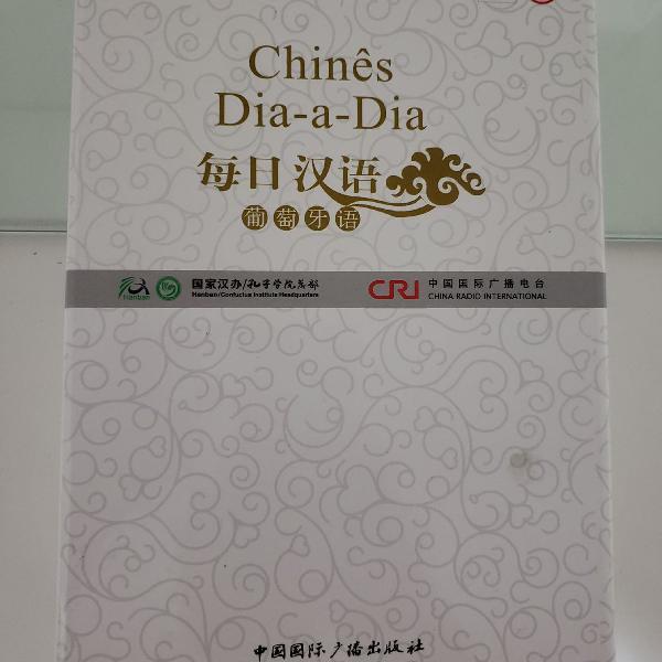 Chinês dia-a-dia - c/ cd e 6 livros em caixa