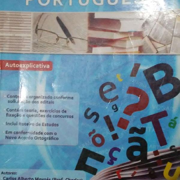 Livro/apostila de língua portuguesa para concursos. 2013.