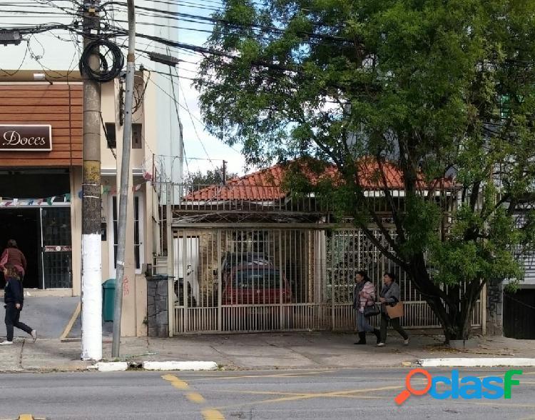 Casa comercial em São Paulo Av. Heitor Penteado Código 2624 1