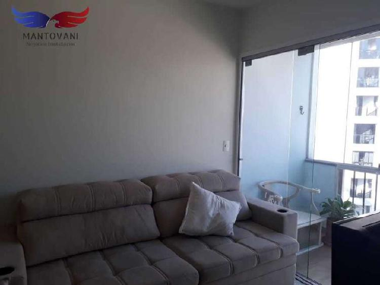 Apartamento à venda - perdizes - 2 dormitórios - 1 suíte