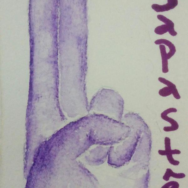 Ilustra(sã)