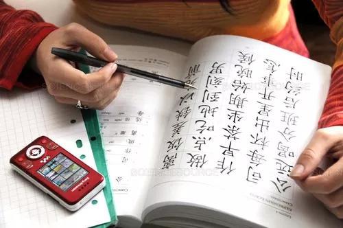 Aulas particulares de chinês (mandarim)