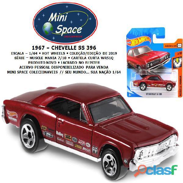 Hot wheels 1967 chevelle ss 396 vermelho 1/64