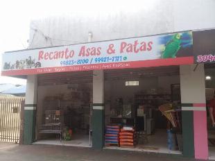 Agro pet shop