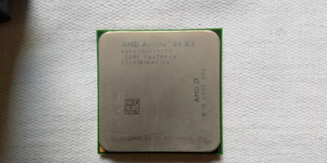 Processador amd athlon 64 x2 4800+ dual core socket 940 am2