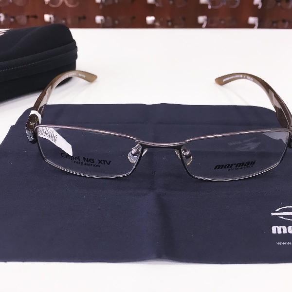 Armação óculos mormaii 1619 486 metal marrom masculino