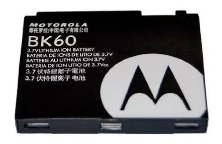 Bateria bk60 ex115 ex112 nextel i425 i877 l7 i876