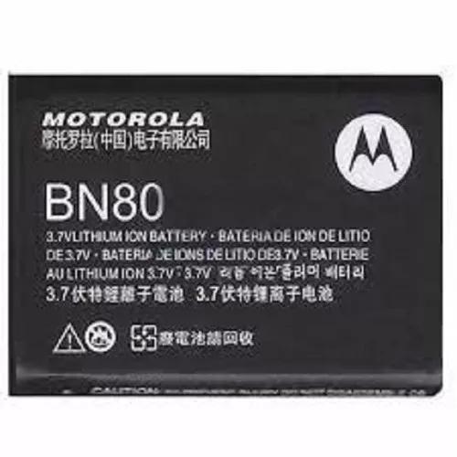 Bateria motorola backflip mb300 nextel i886 bn80 original