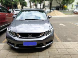 Honda civic lxr - 2.0 sedam automatico