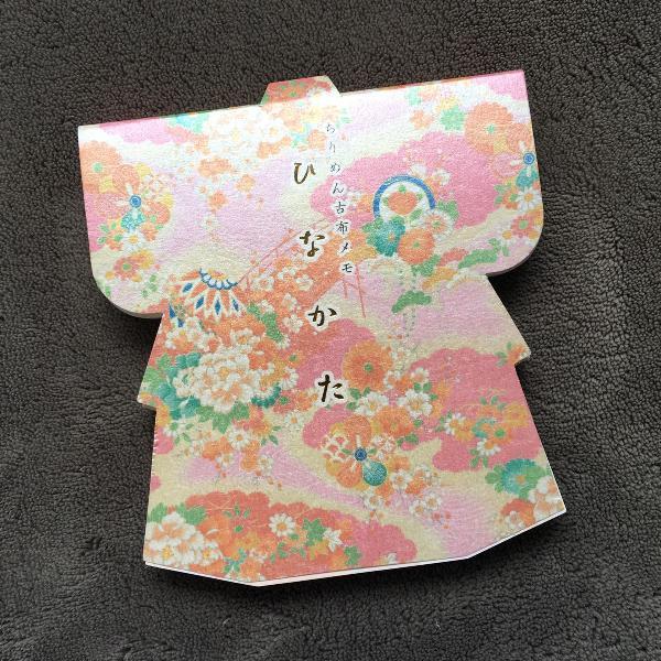 Bloquinho de notas japonês kimono